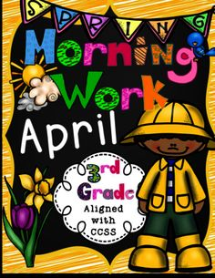 April Morning Work-CCSS Aligned from Mrs. R's Sweet Creation Station on TeachersNotebook.com -  (24 pages)  - April Morning Work-CCSS Aligned