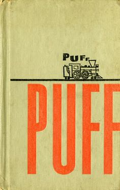 »Puff«  by William Wondriska, 1960