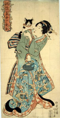 Japanese woodcuts - so the elegant japanese ladies liked cats too - even during tea ceremony?
