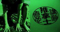 セラピスト/推拿士 趣味:ミニシアター映画鑑賞・スパサウナ浴・珈琲と読書。型・野口体操・ストレッチ・ヨガが日課。秘湯と熊野の磐座・滝・神仏の旅。整体マッサージ・セラピストトレーニング・WEB更新の日々を送る。【男性セラピスト|東京新宿たけそら】
