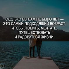 Wise Quotes, Inspirational Quotes, Food For Thought, Inspire Me, Favorite Quotes, Positive Quotes, Quotations, Psychology, Knowledge