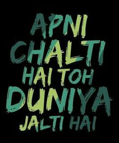 Whatsapp Status for Attitude Images in Hindi & Fatus Attitude images Collection Funky Quotes, Swag Quotes, Crazy Quotes, Boy Quotes, Badass Quotes, True Quotes, Crazy Friend Quotes, Quotes Arabic, Funny Quotes In Hindi