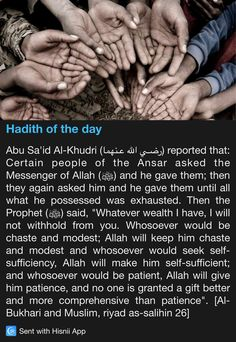 Hadith of the day Hadith Quotes, Muslim Quotes, Islamic Quotes, Hadees Mubarak, Jumma Mubarak, Saw Quotes, Hadith Of The Day, Islam Religion, All About Islam