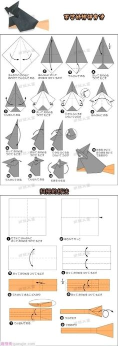 Origami Witch Origami Witch by diyforever
