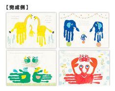 まちかど情報室 手形アート(絵の具とシールと台紙セット)4月21日 | 話題の商品 通販情報