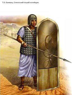 Egyptian marine of Xerxes levies,450BC.