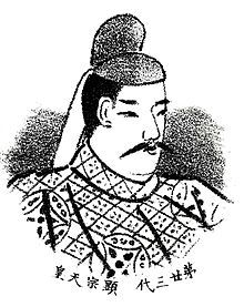 Kenzō (顕宗天皇 Kenzō-tennō?), also spelled Ghen-so-tennō, was the 23rd emperor of Japan,[2] according to the traditional order of succession.No firm dates can be assigned to this emperor's life or reign, but he is conventionally considered to have reigned from 485 to 487.