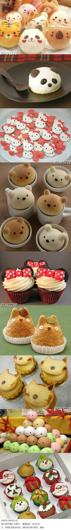 Cute Pastry