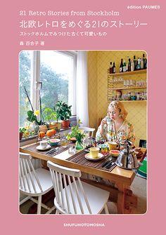 Paumes, inspiratieboekjes in het Japans