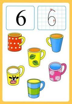 Preschool and Homeschool Kindergarten Projects, Kindergarten Math Activities, Math Games, Preschool Activities, Tools For Teaching, Teaching Aids, Numbers Preschool, Math Numbers, Number Flashcards
