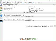 MediaInfo 0.7.77   MediaInfo--コーデック情報--オールフリーソフト