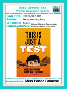 This Is Just A Test | Read Around the World Summer Series by MissPandaChinese.com