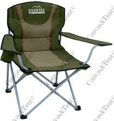 Oversize Jumbo  Features: Frame 19mm high grade steel Weight rating 140kg static  Fabric polyester 600 double layer padded powder coated Packed weight: 3.75KG Packedweight: 96 x 25 x 22cm