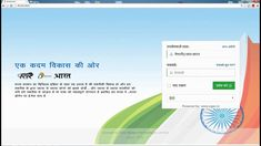 Hindi me email account kaise banaye or upyog kare Digital India, Indian Language, User Interface, Helping People, Email Address, Learning, Videos, Study, Teaching