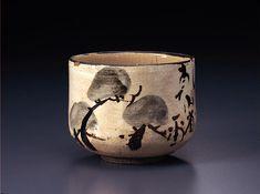 乾山銹絵染付松図茶碗けんざんさびえそめつけまつずちゃわん 江戸時代中期 18c
