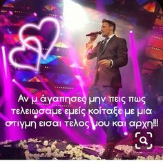 Best Songs, My King, Lyrics, Romance, Love, Concert, Movie Posters, Music Lyrics, Amor