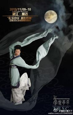 """A poster for an traditional Chinese music, arts, and dance expo back in 2013. The dancer is wearing a stylized and dramatized hanfu with shui xiu (lit. """"water sleeves"""", because the long sleeves resembles water and ink). The design was by Ya Yun Huan Zhang (雅韵华章汉服)"""