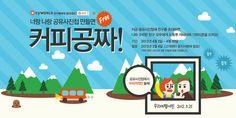 싸이월드 이벤트 - Google 검색