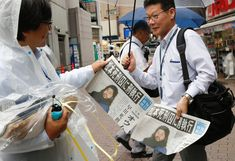 Long wait has ended in Japan for execution of cult leader People in Japan expressed relief Friday that the executions had finally taken place for the doomsday cult leader responsible for the shocking nerve gas attack on the Tokyo subway two decades ago. Tokyo Subway, Latest News Updates, Two Decades, Human Behavior, Global News, Science And Technology, Waiting, Jokes, Japan