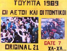 Τουμπα 1989