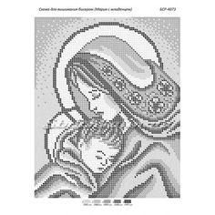 schemi religiosi – magicopuntocroce Cross Stitch Borders, Cross Stitch Alphabet, Cross Stitch Designs, Cross Stitch Embroidery, Embroidery Patterns, Cross Stitch Patterns, Crochet Cross, Crochet Chart, Catholic Crafts