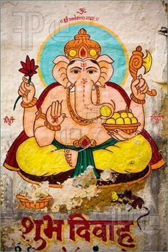 Ganesh |Pinned from PinTo for iPad|