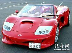 $125,000 electric car | millionaire toys global