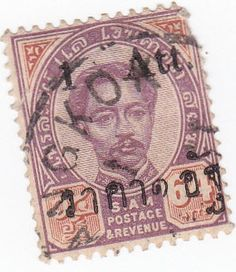 1886 Siam Thailand 64 Cent Postage Stamp with Surcharge by onetime, $2.25