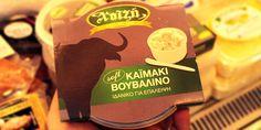 Από την καινούργια σειρά των προϊόντων Χατζής ξεχωρίζω αμέσως το βουβαλινό καϊμάκι που με ικανοποίησε με την γεύση του και με γέμισε θύμησες.