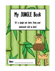 It's a JUNGLE out there. Keep your homework safe in here! This jungle-themed binder cover is sure to help remind your students about transporti...
