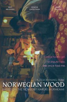 I have seen you. Cinema Movies, Indie Movies, Film Movie, Movie To Watch List, Movie List, Haruki Murakami, Cinema Posters, Movie Posters, Film Poster Design
