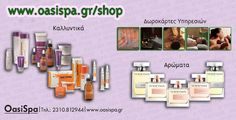 E-shop OasiSpa Oasis Gifts, Usb Flash Drive, Cards, Shopping, Photos, Map, Playing Cards, Usb Drive, Maps