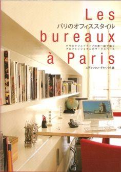 Livre ''Bureaux à Paris'' ~ Offices in Paris book