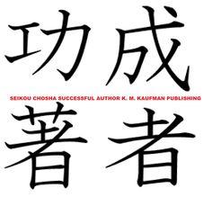 Writer, Author, Sign Writer, Writers