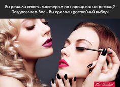 #3DLashes #3D_Lashes #Lashes #Eyes #MakeUP #MakeUp_Artist #TopCosmetics #Top_Cosmetics #Beauty #Mua #TopcosmeticsUkraine