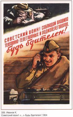 Soviet union ussr Propaganda Soviet poster Soviet by SovietPoster, $9.99