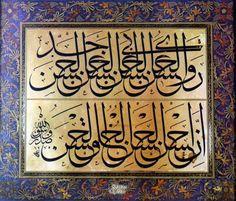"""© Mehmed Şevki Efendi - Levha - Hadis-i Şerîf """"Hasan rivayet etti, o da Hasan'ın babasından rivayet etti, o da Hasan'ın ceddinden rivayet etti: Muhakkak güzellerin en güzeli güzel ahlaktır."""""""