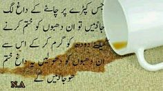 Good Health Tips, Health And Beauty Tips, Health Advice, Healthy Tips, Household Cleaning Tips, House Cleaning Tips, Cleaning Hacks, Cooking Recipes In Urdu, Cooking Tips