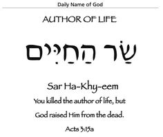 Daily Devotional: Author of Life, but God raised Him from the dead. Hebrew Names, Biblical Hebrew, Hebrew Words, Hebrew Writing, Bible Verses Quotes, Words Quotes, Biblical Quotes, Scriptures, Alphabet