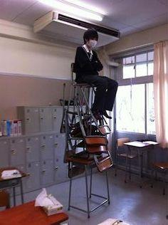 Aesthetic Japanese student