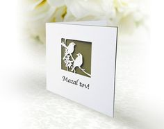Papercut Mazel Tov Card Set of 5 cards Wedding by DavidFisherArt