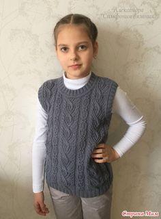 . Школьная жилетка спицами - Вязание - Страна Мам Knit Vest, Knitting For Kids, Baby Kids, Knit Crochet, Turtle Neck, Pullover, Children, Sweaters, Style
