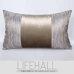 大隐HLH/简约现代样板房沙发床头靠包抱枕/驼灰肌理港式拼接腰枕