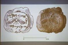 Rare mark from biblical king's seal found in Jerusalem - Israeli archaeologists have discovered a mark from the seal of biblical King Hezekiah, who helped build Jerusalem into an ancient metropolis.
