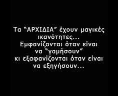 Bad Quotes, Greek Quotes, Quotes To Live By, Love Quotes, Funny Quotes, Brainy Quotes, Smart Quotes, Sarcastic Quotes, Cool Words