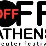 To Off-Off Athens του θεάτρου Επί Κολωνώ περιμένει τις συμμετοχές σας για 10η χρονιά