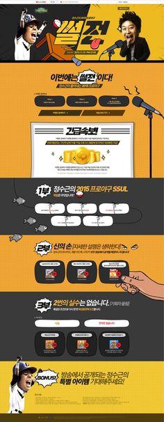 淘宝-飞梵采集到Web.Interface.Asia(1578图)_花瓣UI/UX: