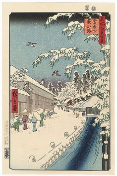 """Atagoshita and Yabu Lane"" by Hiroshige (1797 - 1858)............... ukiyoe japan decoration antique fineart home decor collectible japanese woodblock print handmade home art beautiful decorative etching illustration traditional woodcut"