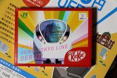 Ueno-Tokyo Line KITKAT!