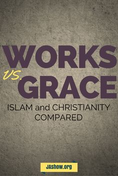 Comparing allah and god essay